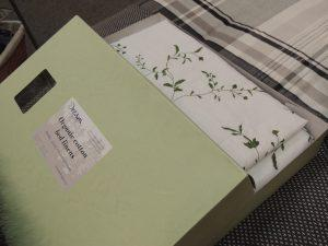 Organic cotton duvet cover (not under $50, but it's so lovely I had to share.)