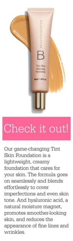 My Favourite Things - Tint Skin